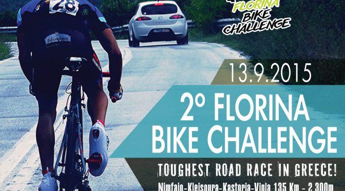 Προκηρυξη 2ο Florina Bike Challenge